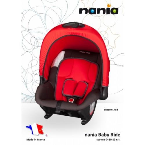 Автокресло-переноска Nania First Baby Ride 0-13 кг, Франция
