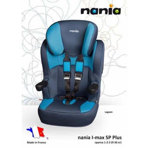 Автокресло Nania I-Max SP Plus 9-36 кг