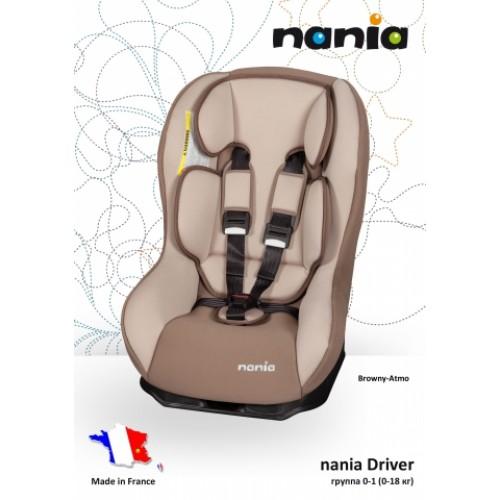 Автокресло Nania First Driver 0-18 кг, Франция