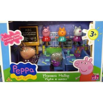 Игровой набор Peppa Pig «Идем в школу»