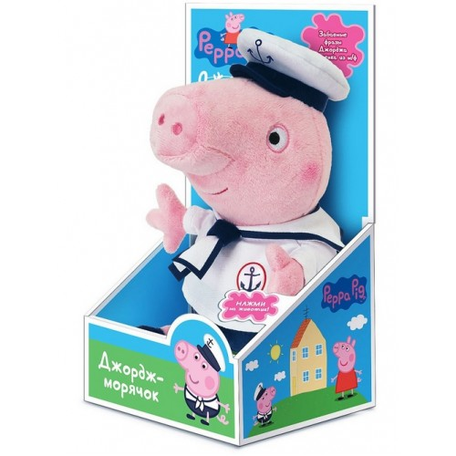 Мягкая интерактивная игрушка Peppa Pig «Джордж моряк» со звуком 30см